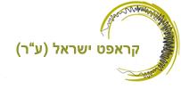 """קראפט ישראל (ע""""ר)"""