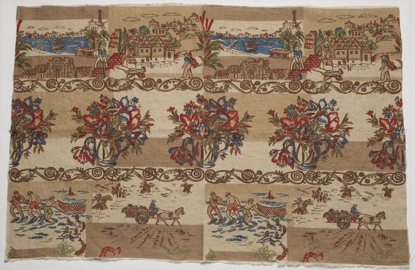 הרצאת זום – יובל עציוני – תולדות הטקסטיל בארץ